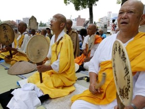 Japanese Buddhist Monks Chantingng